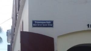Gadeskilte på engelsk OG dansk!